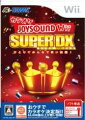 カラオケJOYSOUND Wii SUPER DX ひとりでみんなで歌い放題!ソフト単品の画像