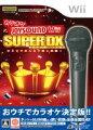 カラオケJOYSOUND Wii SUPER DX ひとりでみんなで歌い放題!マイクDXセットの画像