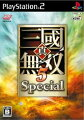 真・三國無双5 Specialの画像