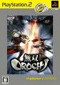 無双OROCHI PS2 the Best