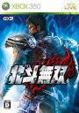 北斗無双 Xbox360版