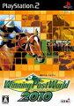 Winning Post World 2010 PS2版の画像