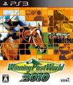 Winning Post World 2010 PS3版の画像