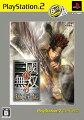 真・三國無双4 猛将伝 PS2 the Bestの画像