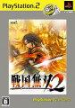 戦国無双2 PS2 the Bestの画像