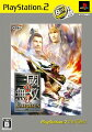 真・三國無双4 Empires PS2 the Bestの画像