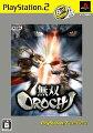 無双OROCHI PS2 the Best(価格改定版)の画像