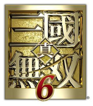 【送料無料】真・三國無双6 トレジャーBOX 【予約特典:真・三國無双6・特製ボールペン】