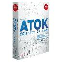 【送料無料】ATOK 2011 for Windows [ベーシック] 通常版