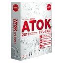 【送料無料】ATOK 2011 for Windows プレミアム 通常版