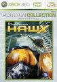 H.A.W.X Xbox 360 プラチナコレクション