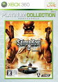 Saints Row 2 (セインツ・ロウ2) Xbox 360 プラチナコレクション