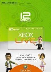 【送料無料】Xbox Live 12カ月ゴールドメンバーシップカード