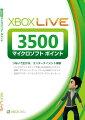 Xbox Live 3500マイクロソフトポイントカード