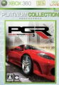 PGR3 Xbox360 プラチナコレクション