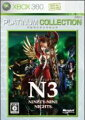 NINETY-NINE NIGHTS Xbox360 プラチナコレクションの画像