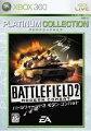 バトルフィールド2モダンコンバット Xbox360 プラチナコレクション