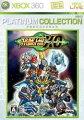 スーパーロボット大戦XO Xbox360 プラチナコレクション
