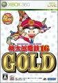桃太郎電鉄16 GOLDの画像