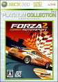Forza Motorsportsport 2(プラチナコレクション)