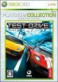 Test Drive Unlimited(プラチナコレクション)