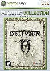 【送料無料】The Elder Scrolls IV:オブリビオン (Xbox360 プラチナコレクション)