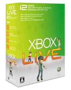 【送料無料】Xbox Live プレミアムゴールドパック Bomberman Live エディション