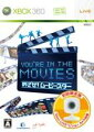 Youre in the Movies:めざせ!ムービースターの画像