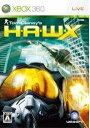 【期間限定】H.A.W.X(ホークス)