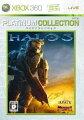 Halo 3(ヘイロー3)
