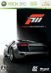 【楽天ブックスならいつでも送料無料】Forza Motorsport 3 通常版