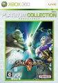 ソウルキャリバーIV (Xbox360 プラチナコレクション)