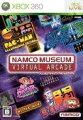 NAMCO MUSEUM VIRTUAL ARCADEの画像