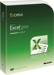 【送料無料】Microsoft Office Excel 2010
