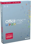 Microsoft Office for Mac Academic 2011