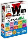 【送料無料】SuperWin Utilities