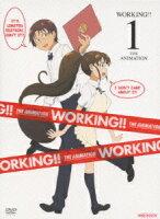 WORKING!! 1 【完全生産限定】