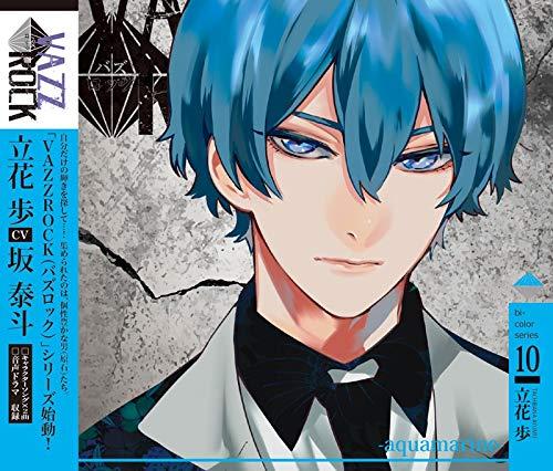 CD, アニメ VAZZROCKbi-color10aquamarine -