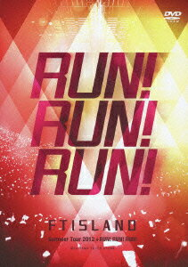 【送料無料】Summer Tour 2012 〜RUN! RUN! RUN!〜(仮)