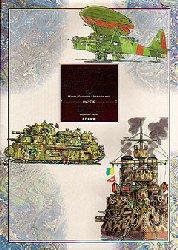 「宮崎駿の雑想ノート 増補改訂版」の表紙