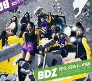 9/12発売!TWICEニューアルバム『BDZ』