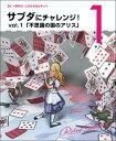 【送料無料】不思議の国のアリス