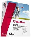 マカフィー インターネットセキュリティ 2011 2年版