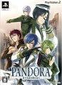 PANDORA 君の名前を僕は知る 限定版の画像