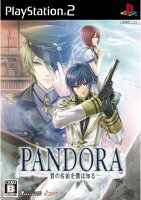 PANDORA 君の名前を僕は知る 通常版の画像