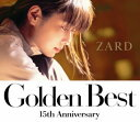 Golden Best 15th Anniversary