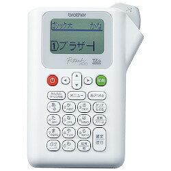 ラベルライター P-touch J100 ホワイト