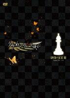 TVアニメ「うみねこのなく頃に」DVDセット3