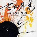 RISING [ 吉田兄弟 ]