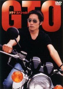 【送料無料】GTOスペシャル [ 反町 隆史[主演] ]